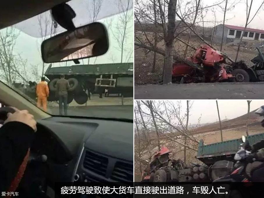 路遇大车注意事项