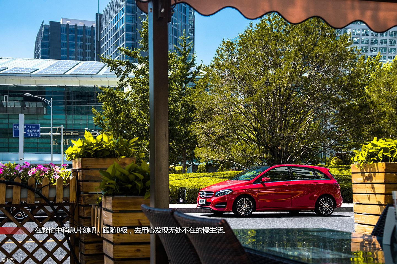 X-View49期  一城一格调 NGCC品味之旅14/30_爱卡汽车网