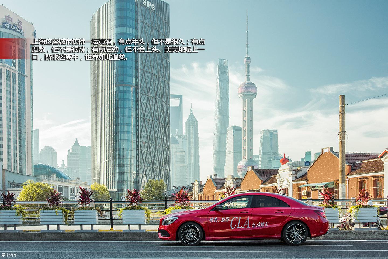 X-View49期  一城一格调 NGCC品味之旅15/30_爱卡汽车网