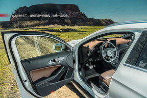 X-View49期  一城一格调 NGCC品味之旅4/30_爱卡汽车网