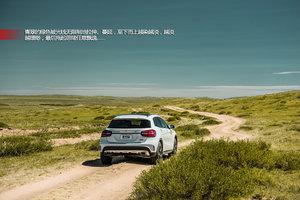 X-View49期  一城一格调 NGCC品味之旅1/30_爱卡汽车网