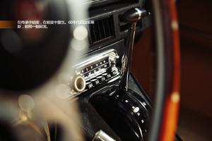 3/19_爱卡汽车网