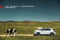 林肯MKZ:新豪华美学主义的最佳诠释者4/30_爱卡汽车网
