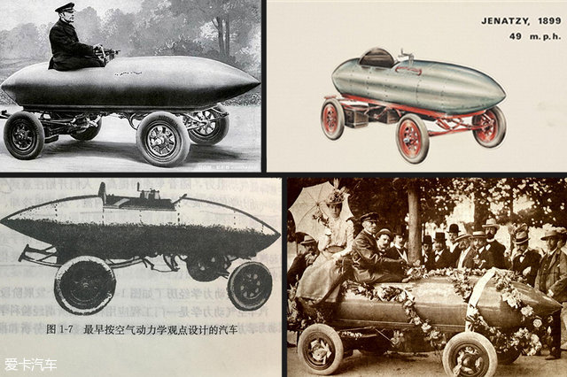 【图文】汽车设计72变(15)能像风一样自由的学问