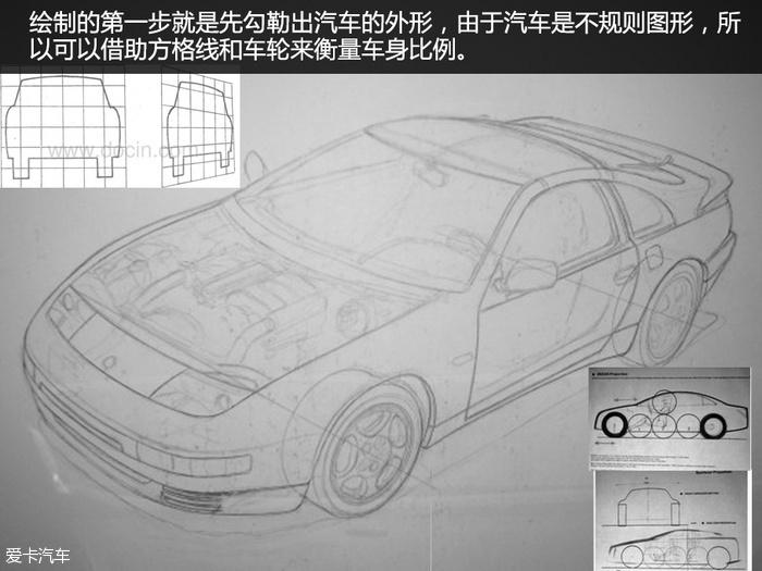 汽车结构透视手绘图_新闻画册