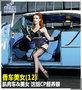 香车美女(12)肌肉车