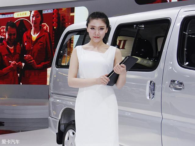 北京车展美女