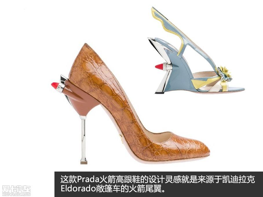 高跟鞋 创意联想设计图