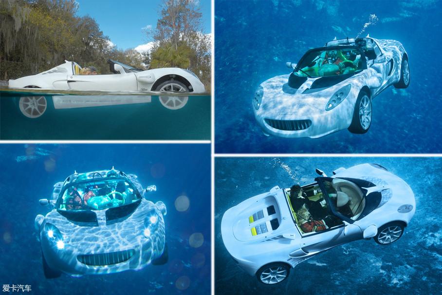 这款潜水跑车车内所有电路设备都被密封在防水盒里,避免在水中行进时进水导致电路失效。它在陆地上行驶时最高时速能达到124km/h,并且能够潜入10m深的水下,在水下约3km/h。