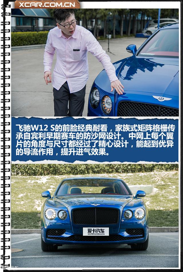 飞驰W12S