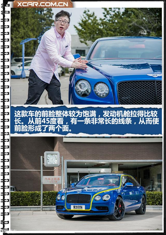 飞驰W12 S