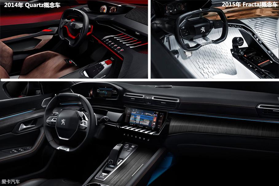 内饰部分,新508融合了2014年Quartz和2015年Fractal两款概念车,最大特点是中控台部分的设计,10英寸高清电容触控屏下方类似钢琴键的拨动开关分别控制空调、车辆设置等功能。