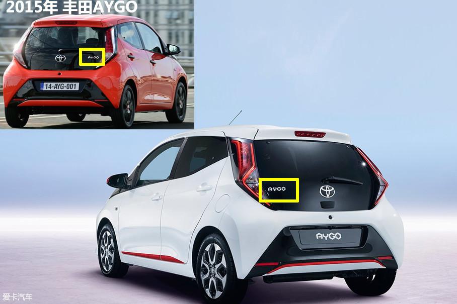 车尾的设计并没有太大的变动,依旧是大面积的色块冲撞设计,给人们带来别样的视觉感受。唯一明显的改动就是Aygo的标识从右侧挪到了左侧。