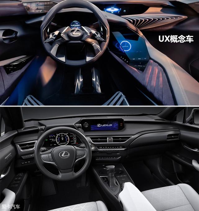 UX的内饰依旧是浓郁的雷克萨斯家族风格,但UX概念车内饰设计非常具有冲击力,量产版的UX内饰与概念车并没有任何联系,设计较为平庸。