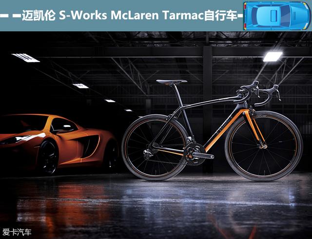 汽车品牌单车