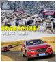 真有民族住在沙漠里!马自达CX-4新疆记