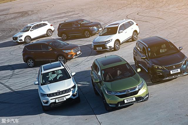 7款紧凑型SUV对比
