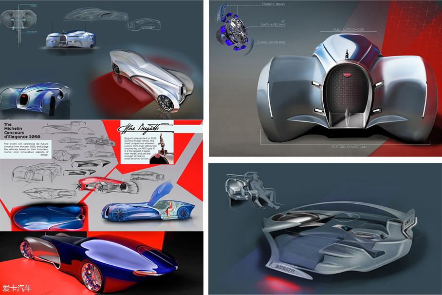 Quaranton拥有布加迪车辆的标志性格栅,这让其看起来更像经典车型,修长的发动机罩也给人留下深刻印象。而且Quaranton车身更加具有流线性,因此更具空气动力学性能。