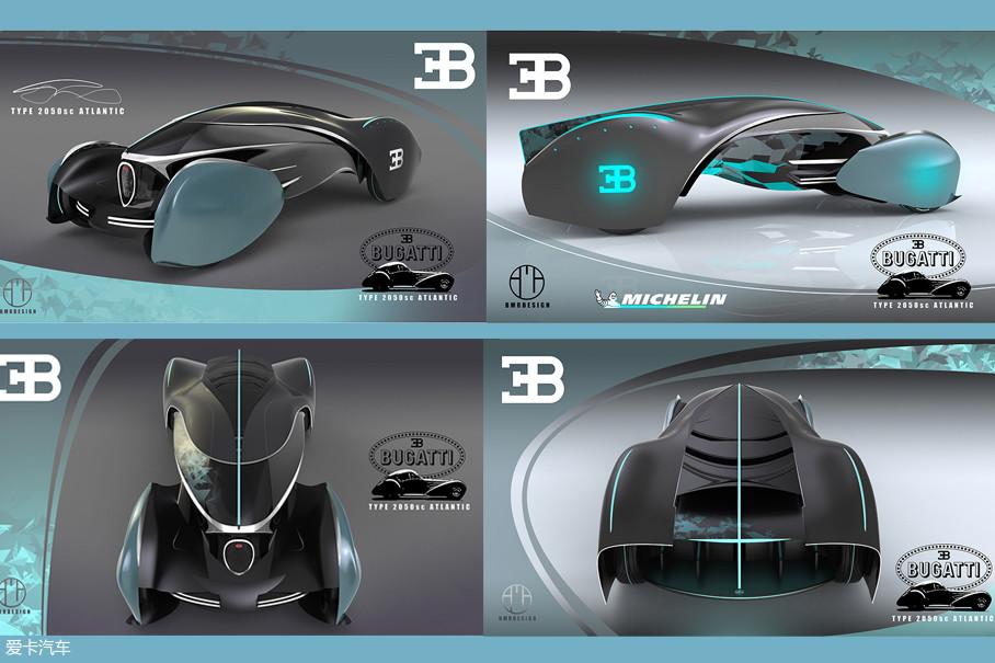 """布加迪Type 57 SC灵感来自航空,全车造型轮廓来自""""泪滴"""",从车头到车尾连贯的弧线,十分优雅。而布加迪 Type 2050 SC Atlantic是对未来汽车的新愿景,也是过去和未来的衔接。"""