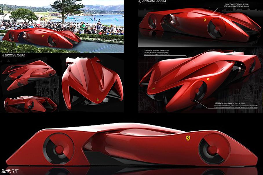除了楔形外观设计外,这款车的设计主要灵感来自哥特式建筑,建筑中典型的尖拱式样、跳马柱和飞行支柱元素,被很好地融合在车身造型中,这种设计不仅强调车辆的特性,还具有更好的结构安全性。