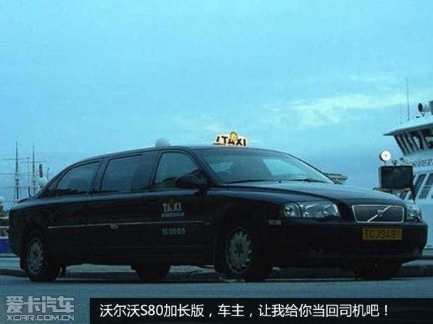 迪拜超跑出租车