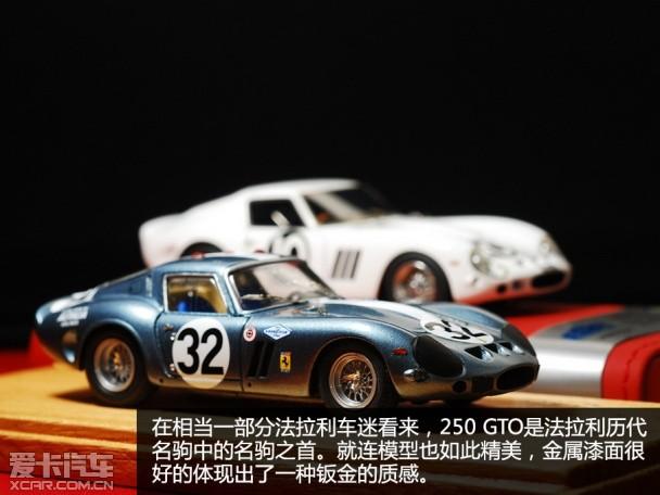 汽车模型摄影
