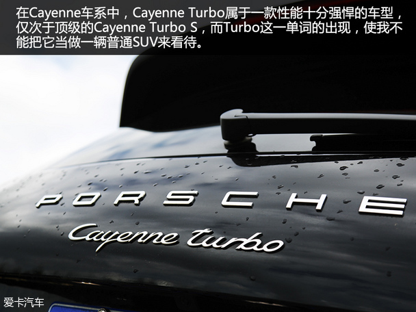 Cayenne Turbo享受驾驶