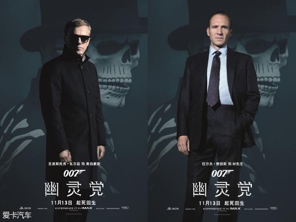 8问题汇成一句话:邦德老了,007还好看吗