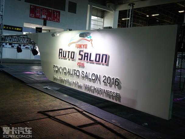 探馆2015中国国际改装车展