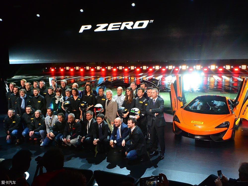 P Zero