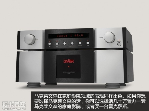 雷克萨斯LS600hl音响测试