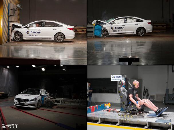 2015 C-NCAP碰撞试验(2)全五星评价通关