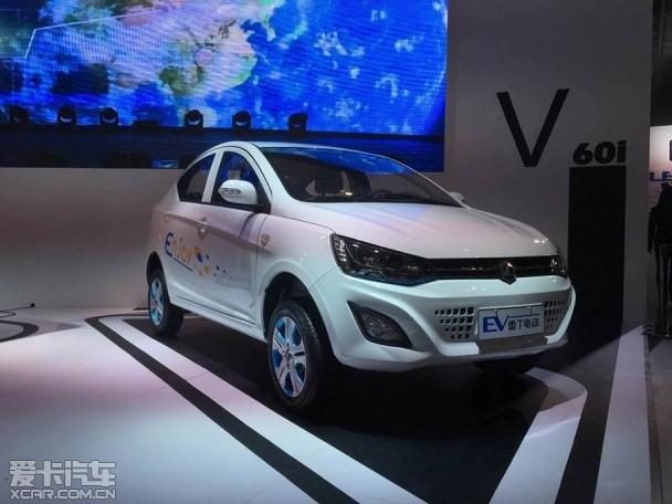 科技雷丁创未来 直击U Car系统发布会高清图片