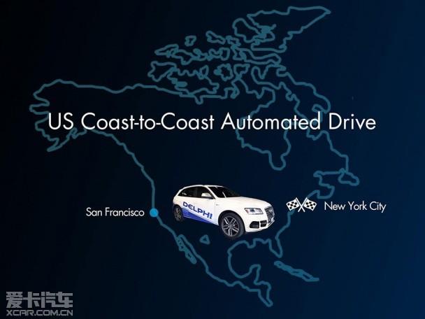 未来已不远 无人驾驶汽车挑战横穿美国高清图片
