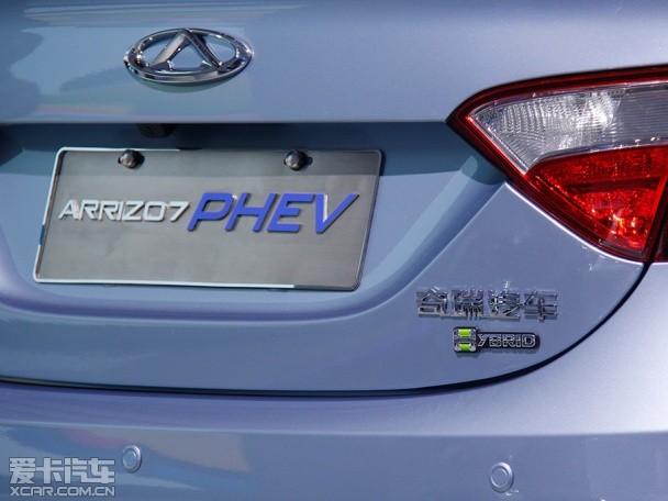 插电式混合动力汽车