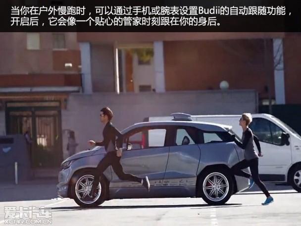 总览上海车展的自动驾驶汽车