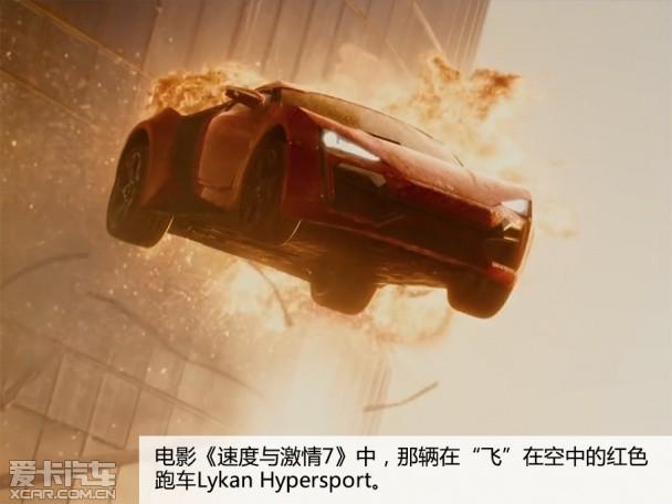 迪拜式超级跑车Lykan