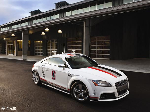 动驾驶的未来 奥迪推 Ko HAF 系统高清图片