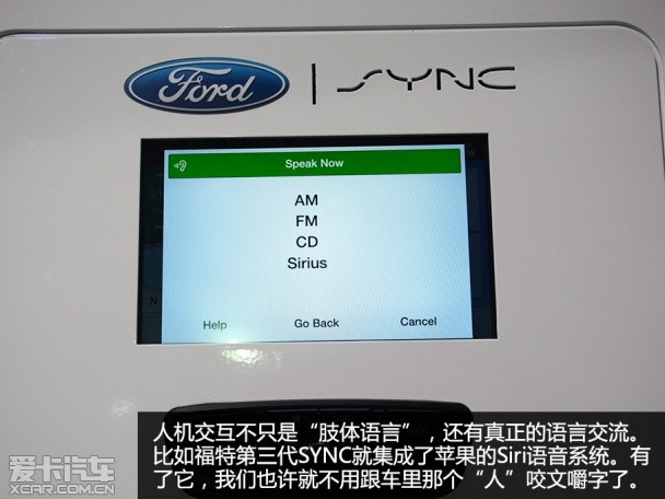 关于未来的启示 看上海CES车企各显神通