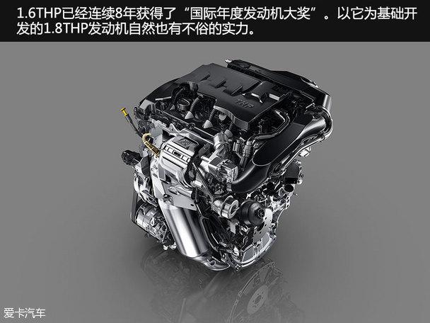 东风雪铁龙1.8thp发动机