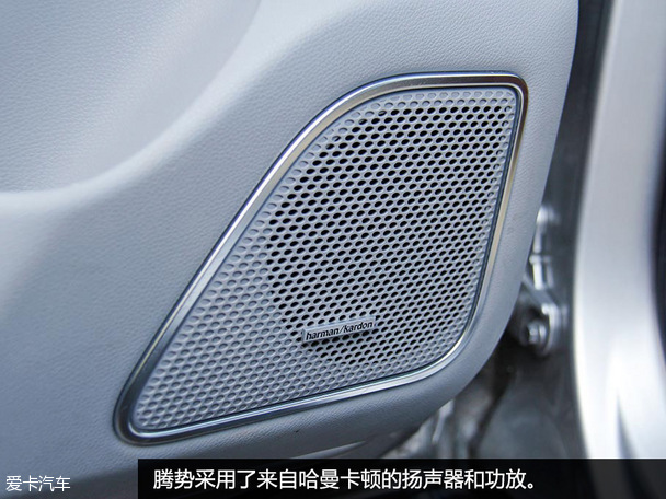 测试腾势纯电动汽车