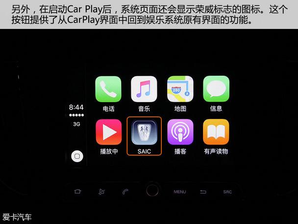 在连接苹果的手机下,无论是手机的carplay还是安卓的mirrorlink手机转摄像头状态图片