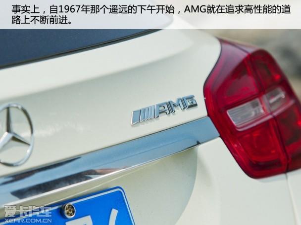 奔驰GLA45 AMG
