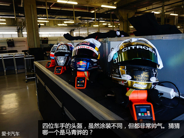WTCC上海站