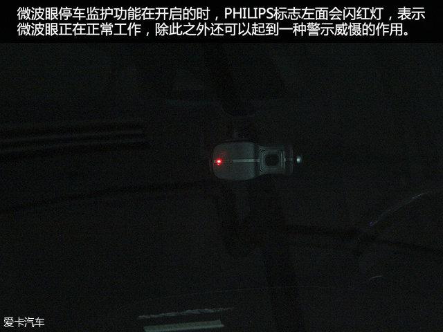 飞利浦行车记录仪