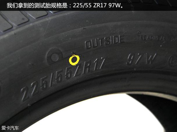 玛吉斯轮胎;玛吉斯;轮胎;正新;测试;轮胎测试