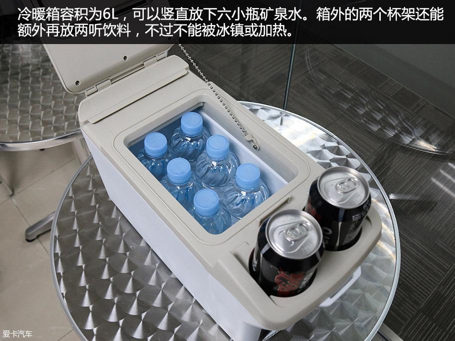 车载冰箱;冰箱;冷暖箱;杯架;冰盒;蓝冰;自驾游