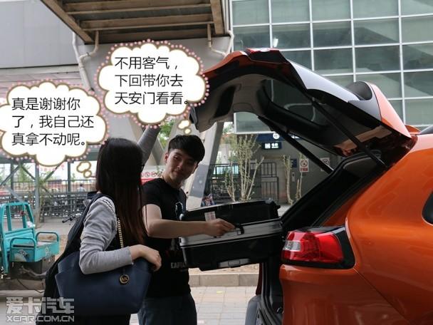 如何防止车内物品被盗