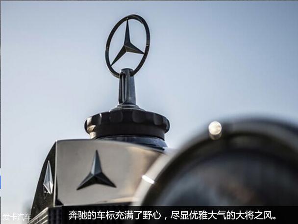 """其实对于古董车而言,车标不仅只是个""""标准配置"""",在车辆出厂高清图片"""