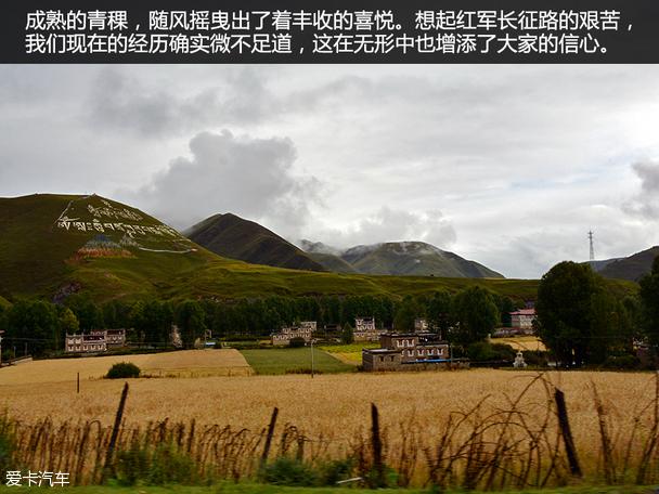 广汽传祺长征之路(下)最后的稻城亚丁